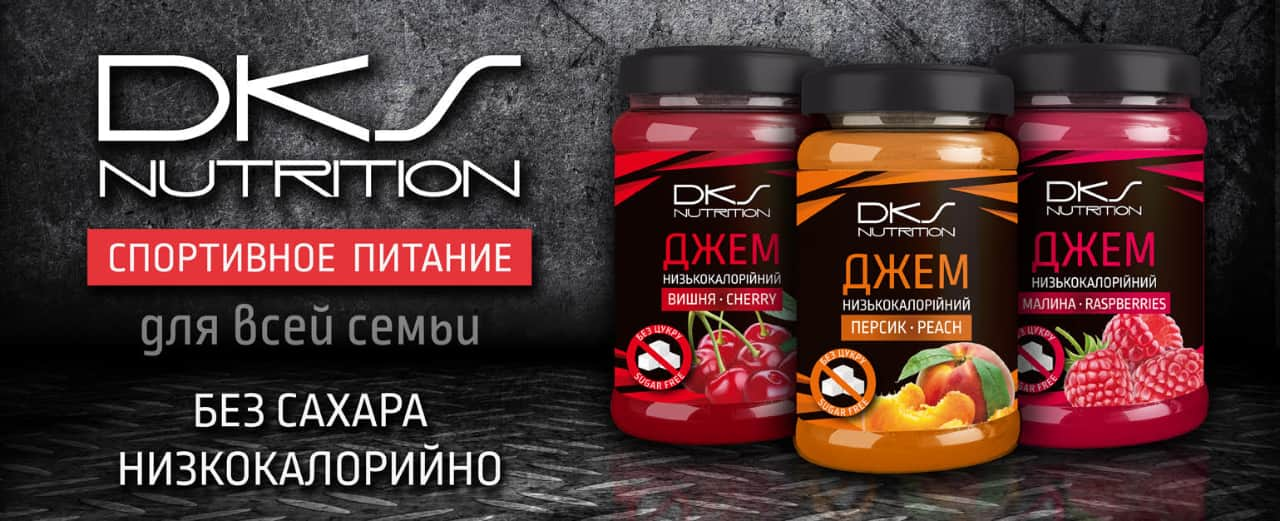 DKS Nutrition