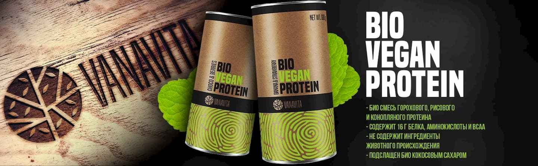 Bio Protein VInvita